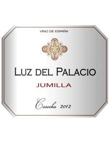 Luz Del Palacio 2013 - Casa Magrez