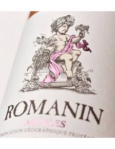 Romanin 2017 - Rosé Bio 5+1 !