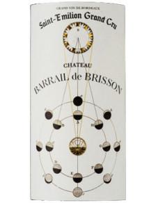 Château Barrail de Brisson - St Emilion Grand Cru Bio 2018
