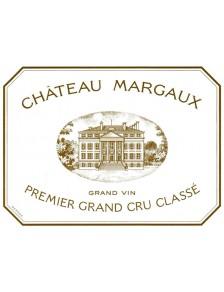 Château Margaux 2004 - 1er Cru Classé