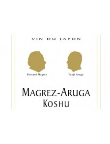 Magrez - Aruga 2009